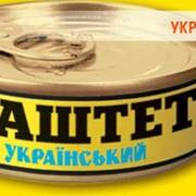 Паштет печёночный консервированный классический УКРАИНСКИЙ от компании «ОНИСС» фото
