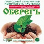 Подкормка для растений Оберег 1мл Ортон фото
