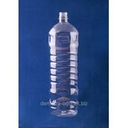 Бутылка ПЭТ 2л ДО 2.061 фото