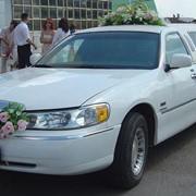 Прокат лимузина для обслуживания торжеств