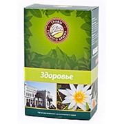 Чай Крымский травяной Здоровье 100г. фото