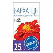Семена Лц/бархатцы Кармен О*0,5г