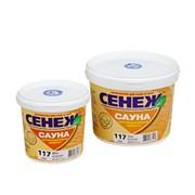 Антисептик для бань и саун со специальным антимикробным эффектом СЕНЕЖ САУНА. Упак. 2шт х 2,5 кг