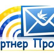 Адресная и безадресная доставка рекламно - информационной полиграфии по почтовым ящикам,по офисам фото