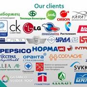 Маркетинговые исследования промышленных рынков (b2b) фото