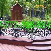 Оградки Памятники в Алматы фото