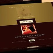 Конфеты шоколадные подарочные фото