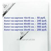 """Холст на картоне, грунтованный """"МАЛЕВИЧЪ"""" фото"""