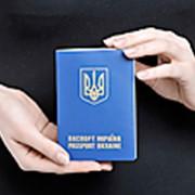 Бланки паспортов фото