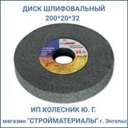 Круг шлифовальный 200/20/32 мм фото