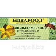 Препарат Бивароол (жидкость - 0,5мл), ЗАО Агробиопром фото