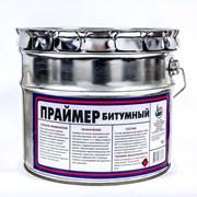 Праймер битумный готовый. фото