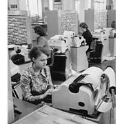 Услуги телеграфной связи фото
