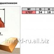 Код товара: 1707 (D34 H18) Фреза фигурная с подшипником (кромочная калевочная ) фото