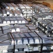 Чушки алюминиевые АК9М2 фото