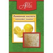 Лимонная кислота моногридрат пищевая фото
