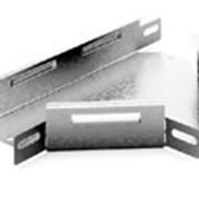 Угловой соединитель Т-образный к лотку 400х50 УСТ-400х50 фото