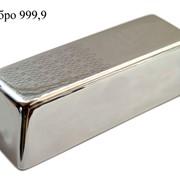 Серебро 925 пробы фото