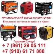 Бензиновые генераторы электростанции от 1 до 12,5  фото