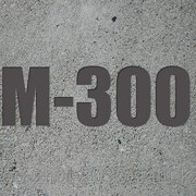 Бетон М-300 фото