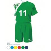 Форма футбольная в Казахстане – цены, фото, отзывы, купить форму ... 761e9c72da6