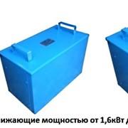 Понижающий Трансформатор ТСЗ-10 кВт