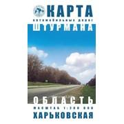 Харьковская область. Карта автомобильных дорог фото