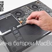 Замена аккумулятора MacBook в Алматы фото