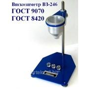 Вискозиметр ВЗ-246 фото