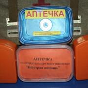 Аптечка индивидуальная, Аптечки индивидуальной защиты опт, оптом от производителя Кривой Рог, Украина фото