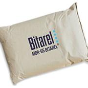 Мастика битумная резиновая МБР 90(BITAREL) фото