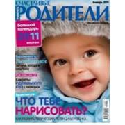 Книги для родителей. фото