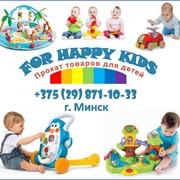 Прокат товаров для детей For happy kids фото
