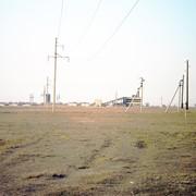 Земли для промышленности под промбазу 1,5 га пос. Жаналык фото