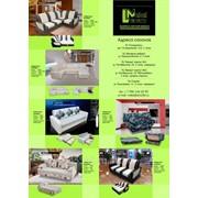 Производство мягкой мебели в г.Ульяновске фото