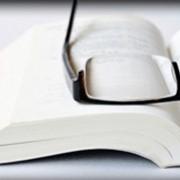 Учетная регистрация филиалов и представительств фото