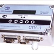 Теплосчетчик ультразвуковой СТУ-1 фото