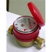 Счетчик холодной и горячей воды одноструйный ВДГ-15 фото