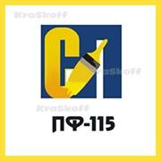 ПФ-115 (Стройпродукция) – алкидная эмаль (краска) для металла и дерева фото