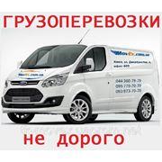 Перевозка груза Киев фото