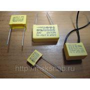 Конденсаторы Class x2 0,47 mkf-280 VAC (±10%) P:22,5mm фото