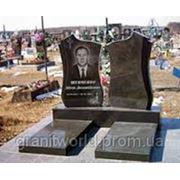 Шар. Дымовский гранит Касимов памятник с ангелом Берёзово