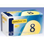 Иглы НОВОФАЙН (NovoFine) для шприц-ручек 0,30мм(30G)*8мм фото