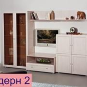 Мебель для гостиной Модерн 2 фото