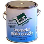 Однокомпонентная алкидная грунтовка для металла (Crometal), 0,5 litre фото