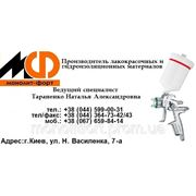 Грунтовка ЭП-057 цинконап. (100:7) фото