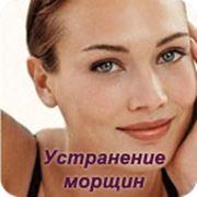Мезотерапия — кожа «натягивается как мячик» от витаминов фото