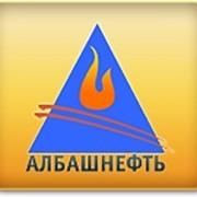 ФУШ (фракция углеводородная широкая) фото