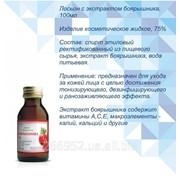 Лосьон с экстрактом боярышника 75% фото