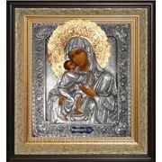 Икона Богоматерь Феодоровская фото